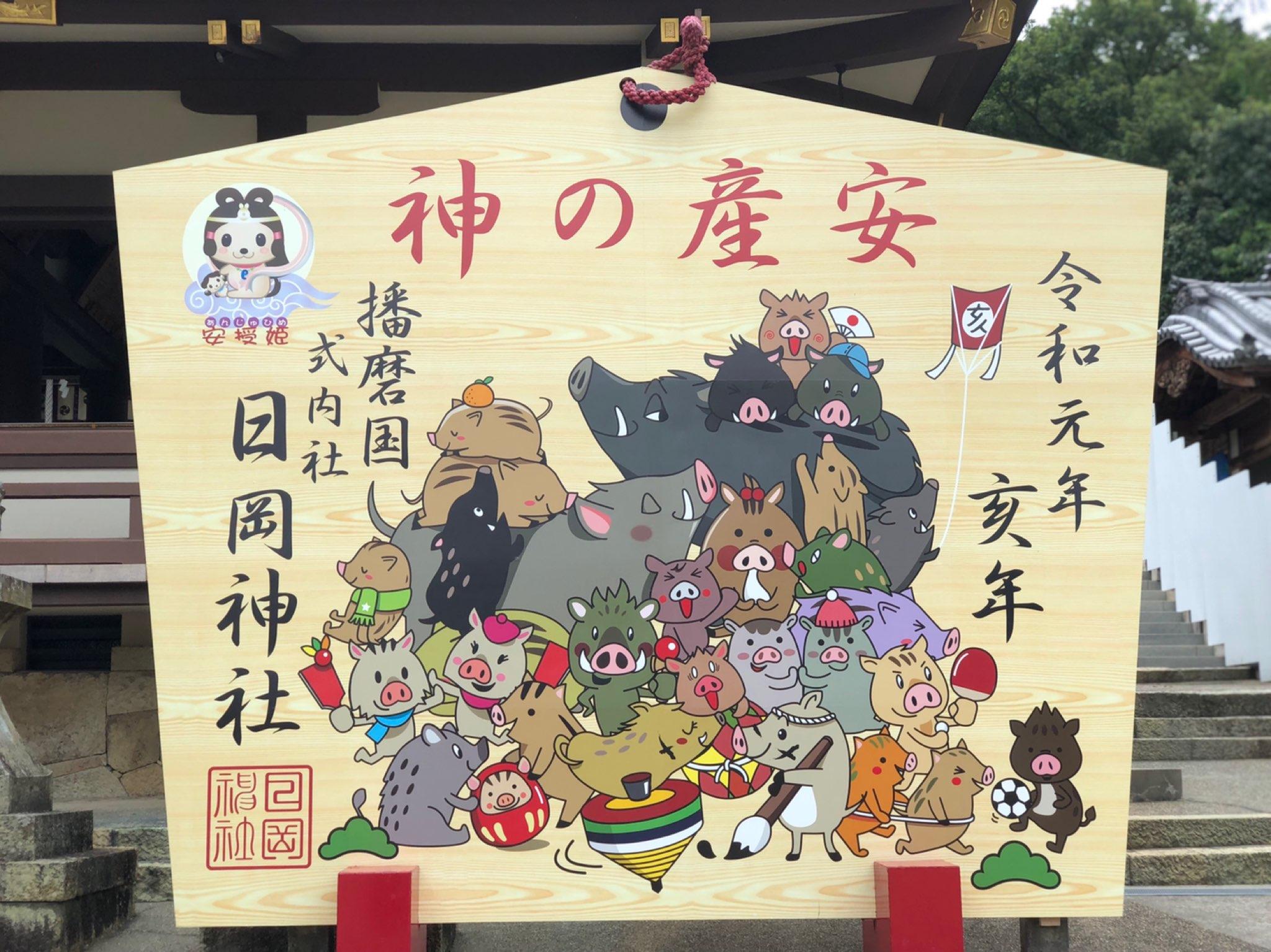 http://www.fujita-yakkyoku.com/area/27F3911E-7DC3-45D9-BA6B-2CDCF5DF7E47.jpg
