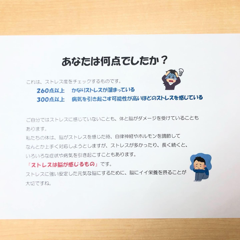 http://www.fujita-yakkyoku.com/area/2909EAD1-691E-4B9B-9E94-02C9664593B5.jpg