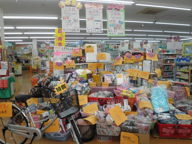 http://www.fujita-yakkyoku.com/area/PA240014.JPG