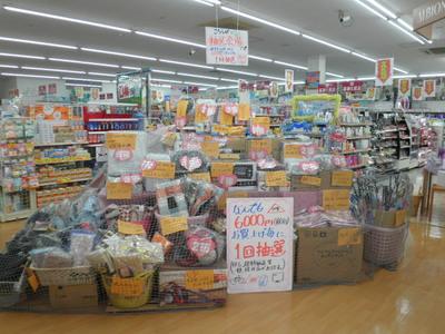 H27.10.19創業祭.JPG