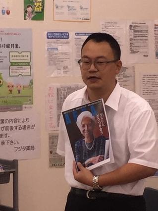2016.09.17 子宝セミナー1.jpg