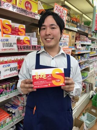 2017.01.13 髙浦.jpg
