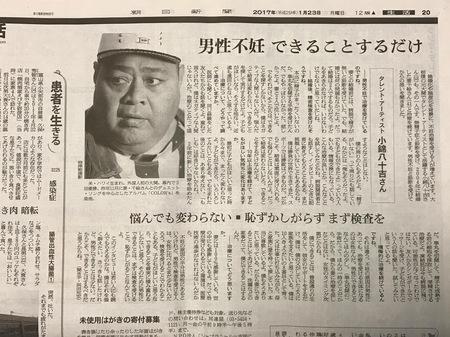 2017.02.09小錦.JPG
