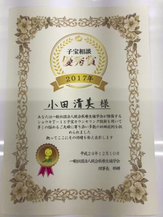 2017.12.11 子宝.jpg