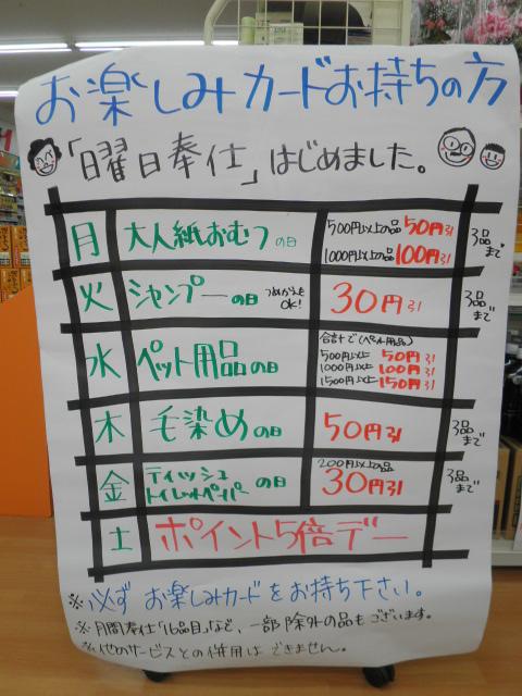 2014.03.07.1.JPG