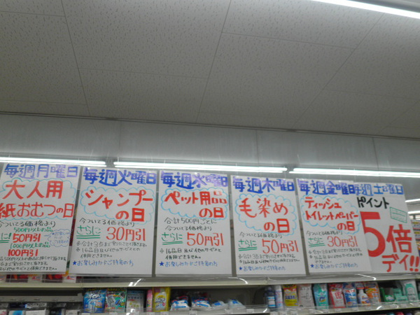 2014.03.07.3.JPG