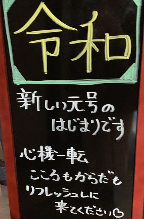 2019.05.21.jpg